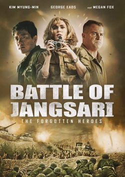 The Battle Of Jangsari 2019 MULTi 1080p BluRay x264 AC3-EXTREME