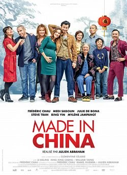 Made In China 2019 FRENCH HDRip XviD-PREUMS