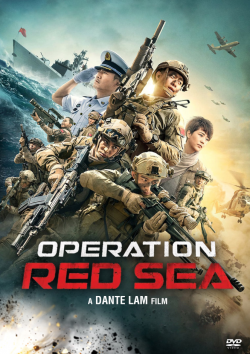 Operation Red Sea 2018 FRENCH BDRip XviD-EXTREME