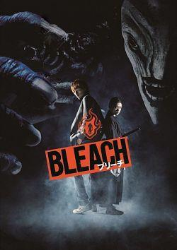 Bleach 2018 FRENCH BDRip XviD-EXTREME